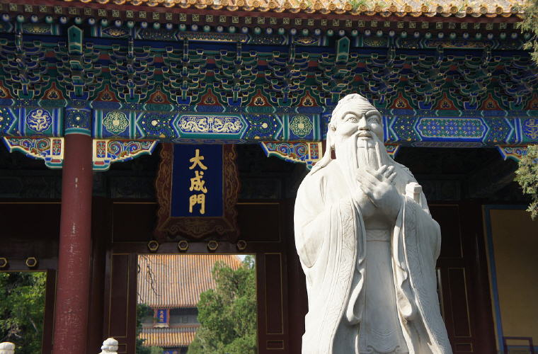 Confucius Love Quotes and Sayings