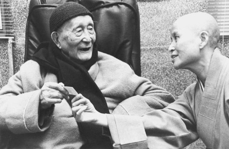 Master Cheng Yen Love Quotes and Sayings